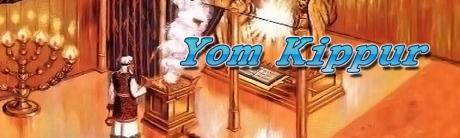 20130914 - Yom Kippur hi